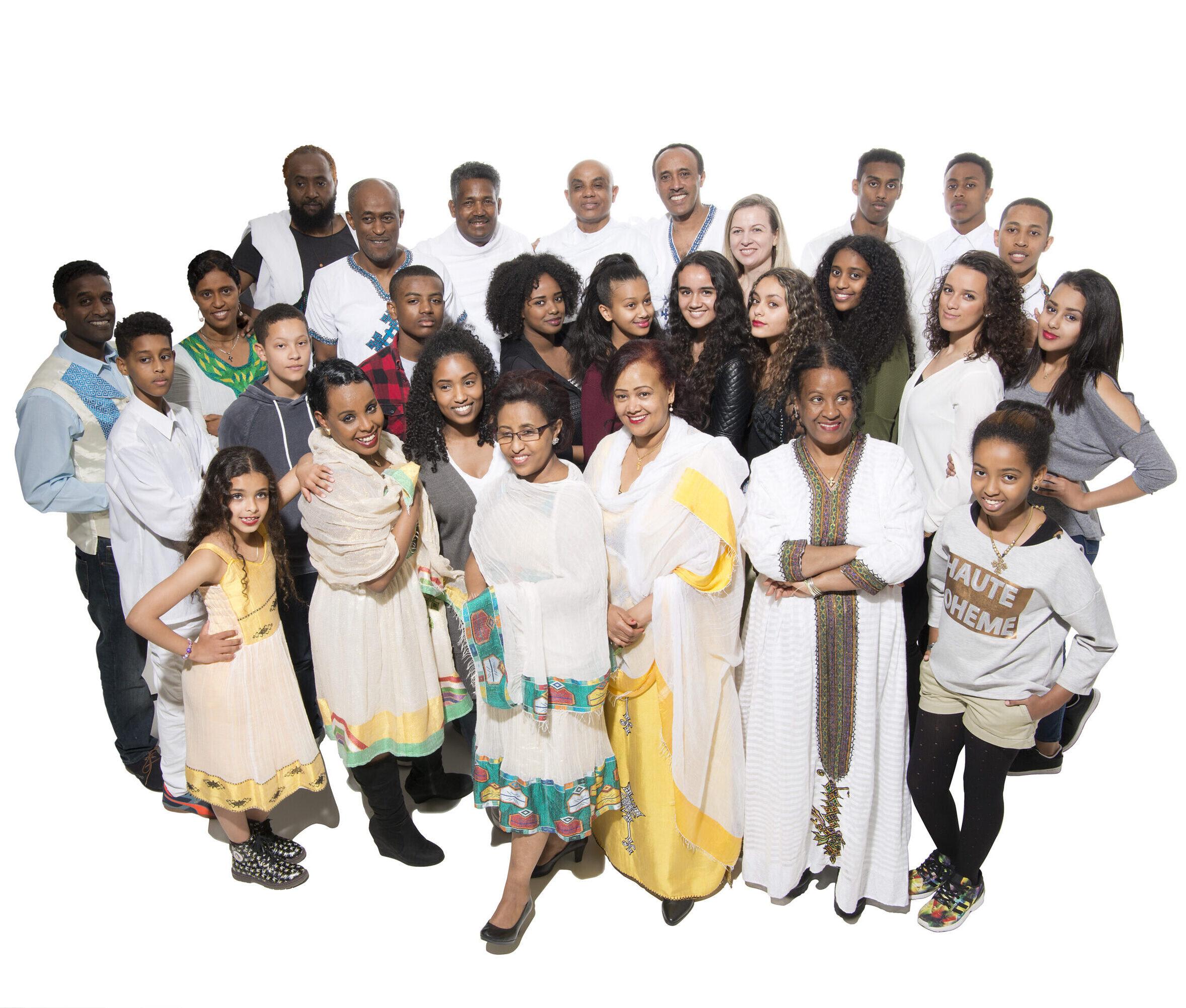Aethiopischer Kulturverein